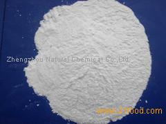 ISO Food Grade Calcium Citrate,anhydrous tricalcium citrate