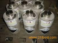 Prime Virgin Silver liquid Mercury of 99.99% Purity