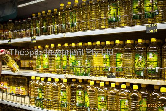 Refined Sunflower Cooking Oil, South Africa Sunflower Seed Oil