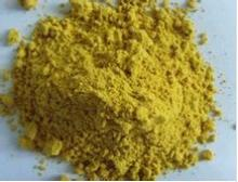 Copy of Curry powder (Natural)