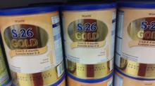 STANDAARD 2 , S-26 Promil Gold, Gold S-26 Infant Milk powder (0-12 months)