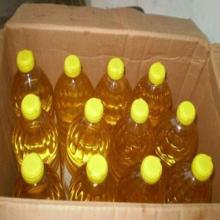 Sunflower Oil, Refined Sunflower Oil