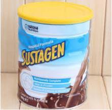 Sustagen hospital Formula chocolate 900g