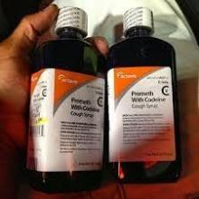 Actavis Promethazine Codine Purple Cough Syrup