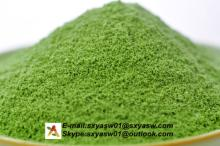 Natural wheat grass powder