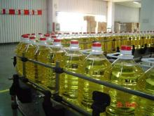 Cheap Refined Sunflower Seed Oil