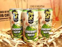 MAYA 100 COCONUT WATER (NO SUGAR ADDED) THAILAND