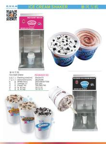krusher ice cream machine/Krusher blender/krusher mix