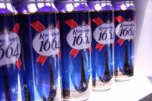 Kronenbourg (1664 Blanc) Beer For Sale