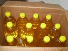 REFINED CORN OIL for sell.