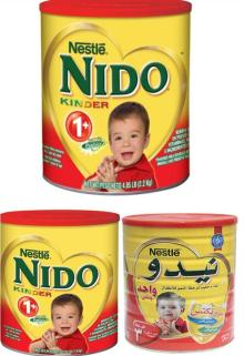 RED CAP NIDO/NESTLE MILK POWDER AVAILABLE FOR SAL