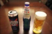 Kronenbourg 1664 blanc beer in blue 25cl, 33cl bottles and 500cl