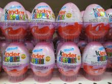Ferrero Kinder Surprise T1 X 72