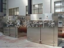 CT, CT-C Series Hot Air Circulating Drying Oven drying equipment