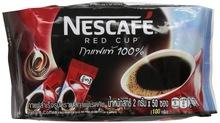 Nescafe Red Cup Instant Coffee 2g. Pack 50