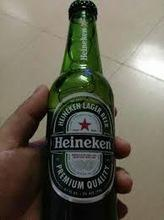 Heinekens Beer 250ML