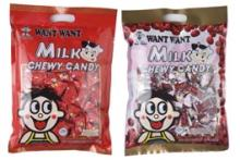 Milk Chewy Candy (OEM Available)