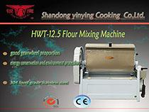 HWT.HWY series flour-mixing machine