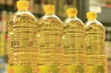 Refined and Crude Soya Bean Oil
