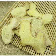 Perfect Quality wohole dried ginger for food seasoning