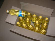 Refine Corn Oil