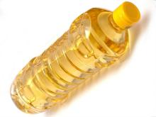 BEST QUALITY REFINED SUNFLOWER OIL