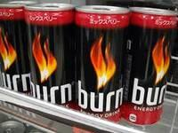 Burn Energy Drink 250ML