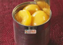 tinned yellow peach halves canned fruit in syrup