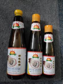 Oyster sauce for cooking