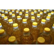 %100 PURE REFINED SUNFLOWER OIL