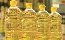 Refined/Sunflower Oil/