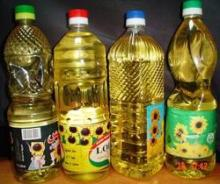 /Grade A Quality /Refined Sunflower Oil/,
