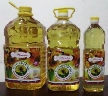 High Quality Refined Deodorized Chilled Ukrainian Sunflower Oil (RSFO)
