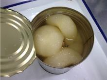 425g Canned pear halves in light syrup