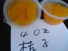 orange in plastic cup / fruit orange cup jelly for sale in China