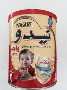 Nestlé Nido Kinder 1+ 400g red lid
