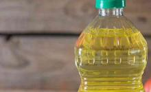 Refined Canola Oil (RCAO)