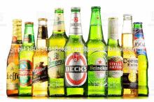 ALL BRAND OF BEER EUROPEN ORIGIN