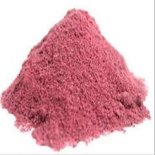 Factory Supply Hot Sale Dried Pomegranate Powder