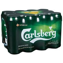 Carlsberg for sale (Can / Bottle) for sale