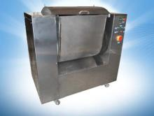 Horizontal Flour Dough Mixer mixer machine