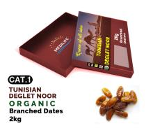 Organic Branched Dates 2 kg Carton box ,New Crop 2018 ; Dates