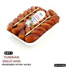 Processed Pitted Dates, High Quality Dates 400 gr
