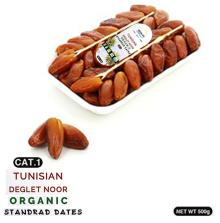 Standard Organic Dates Tray 500 gr , New Crop 2018 Dates