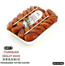Organic Processed Pitted Dates 400 gr Tray