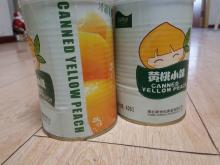 Canned fruit yellow peach 425G Tin/Can