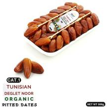 Organic Pitted Dates in Tray 500 gr , Organic Tunisian Dates
