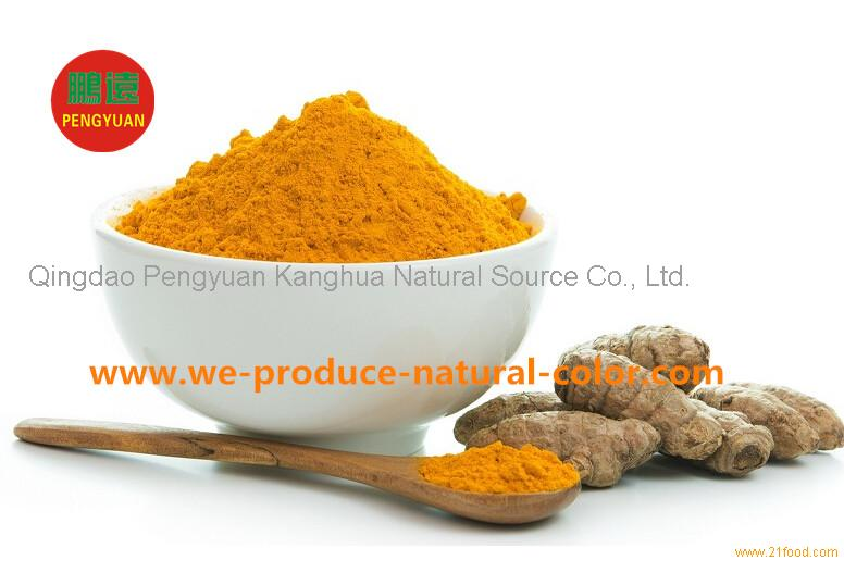 Chinese natural yellow colorant expoter curcumin