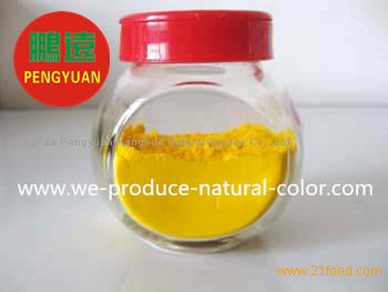 Chinese yellow colorant curcumin