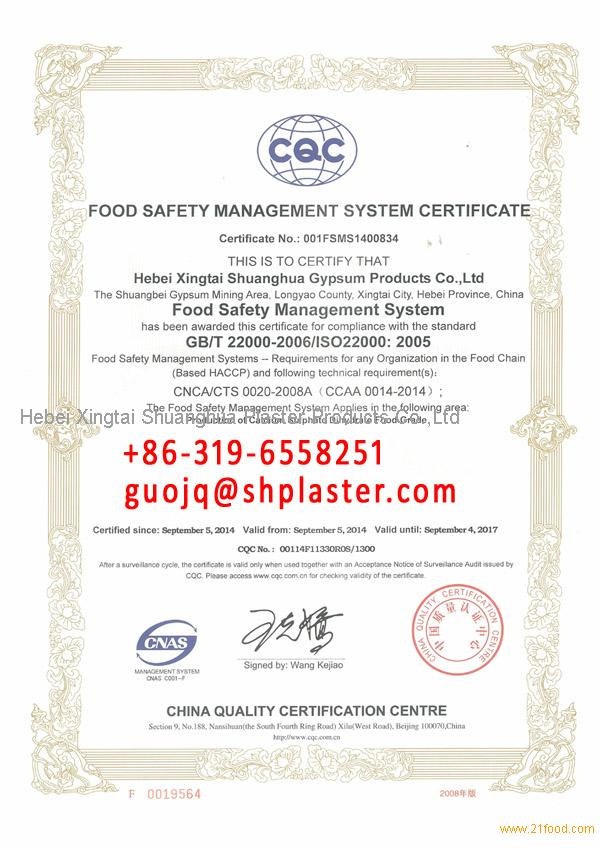 E516 calcium sulfate for food ISO22000 certificate